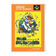 Nintendo Super Mario World Retro Cover Art Print