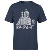 Star Wars Kana Boba Fett Men's T-Shirt - Navy