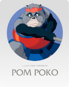 Pom Poko - Zavvi Exclusive Steelbook
