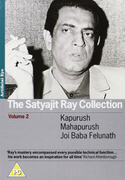 The Satyajit Ray Collection - Vol. 2