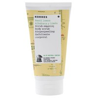Korres - Basil Lemon Body Scrub (150ml)