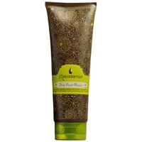 Macadamia Deep Repair Masque (100ml)