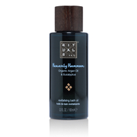 Rituals Heavenly Hammam Bath Oil (100ml)