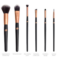 Rio Essentials Cosmetic Brush Collection