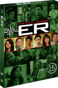E.R. - Seizoen 15 - Compleet