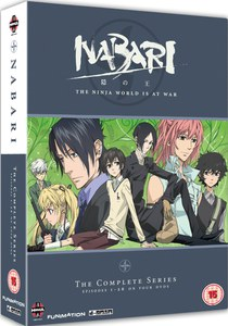 Nabari No Ou - Complete Series Collection