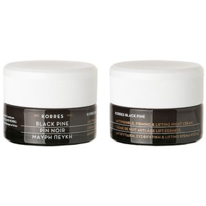 Korres Black Pine Night Cream 40ml