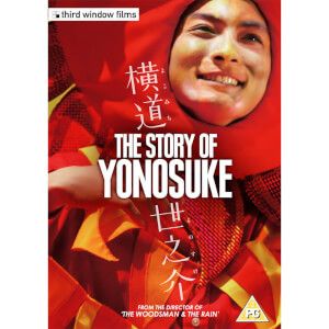 The Story of Yonosuke