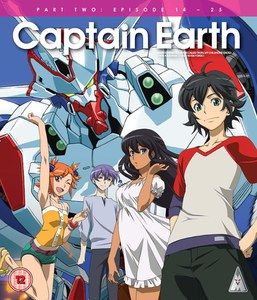 Captain Earth: Part 2