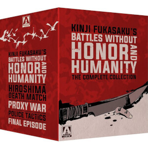 Battles Without Honour And Humanity - Dual Format (Includes DVD)