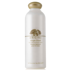 Origins Ginger Body Balm (200ml)