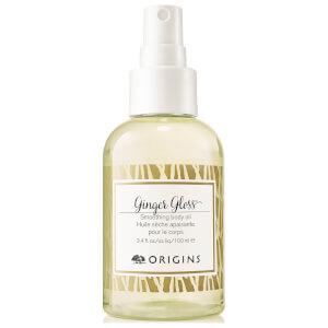Origins Ginger Body Oil (100ml)