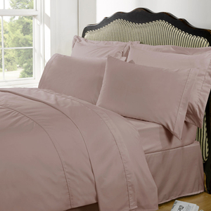 Highams 100% Egyptian Cotton Plain Dyed Bedding Set - Vintage Pink