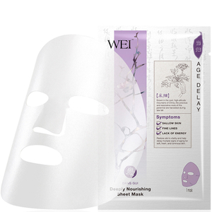 WEI Huang Qi Vital Action Sheet Mask
