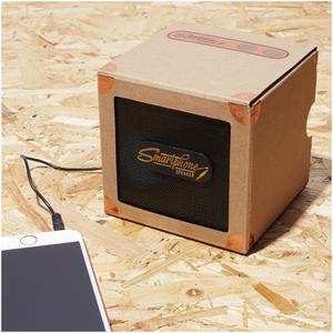 Handy Lautsprecher 2,0 – Kupfer