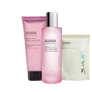 AHAVA Set for Her (Worth $78)
