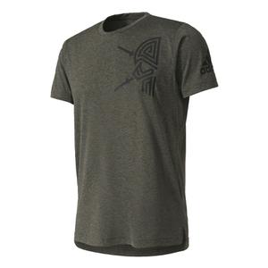 adidas Men's Freelift Tric T-Shirt - Utility Grey