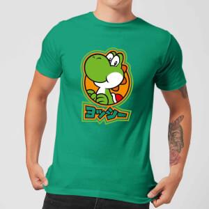 Nintendo Super Mario Yoshi Kanji Men's T-Shirt - Kelly Green