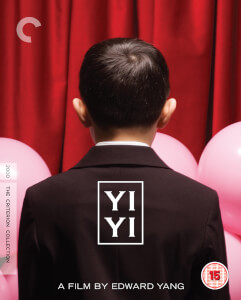 Yi Yi (2000) (The Criterion Collection)