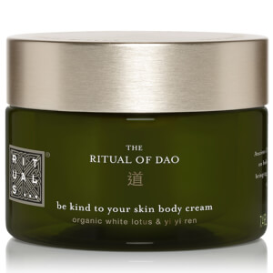 Rituals Dao Body Cream 70ml (Beauty Box)