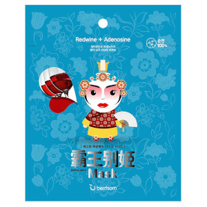 Berrisom Peking Opera Mask Series – Queen 25 ml