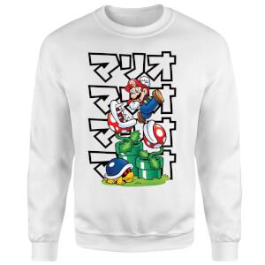 Nintendo Super Mario Piranha Plant Japanese Sweatshirt - White