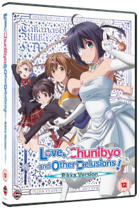 Love, Chunibyo and Other Delusions! The Movie - Rikka Version
