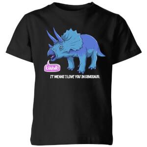 Rawr It Means I Love You In Dinosaur Kids' T-Shirt - Black