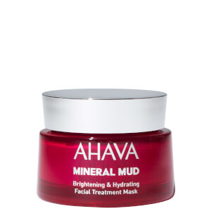 AHAVA Brightening & Hydrating Facial Treatment Mask 晶亮保濕臉部修護面膜 50ml