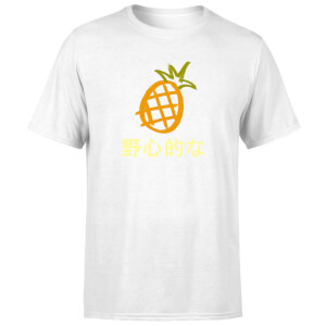 Benji Pineapple Men's T-Shirt - White