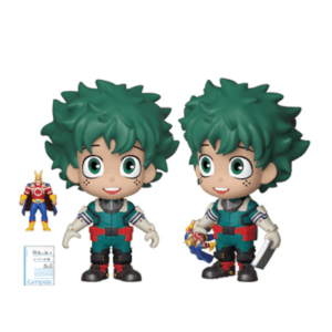 Figurine Funko 5 Star - My Hero Academia - Deku