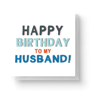 Happy Birthday To My Husband Square Greetings Card (14.8cm x 14.8cm)