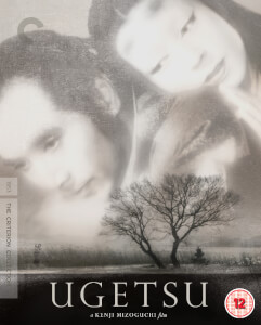 Ugetsu - The Criterion Collection