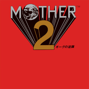 Mother 2 (1994 Original Soundtrack) LP