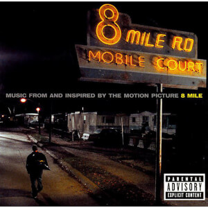Various - 8 Mile LP