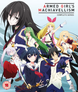 Armed Girls Machiavellism Collection