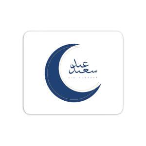 Eid Mubarak Moon Crescent Mouse Mat