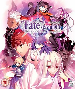 Fate Stay Night Heaven's Feel: Presage Flower