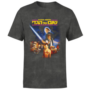Star Wars Return Of The Jedi 80s Poster Men's T-Shirt - Black Acid Wash