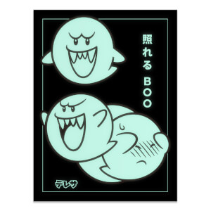 Nintendo Original Hero Boo Glow In The Dark Screen Print - Limited to 100