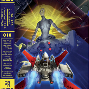 Data Discs - Galaxy Force II & Thunder Blade Video Game Soundtrack LP