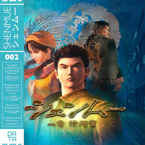 Data Discs Shenmue Colour LP