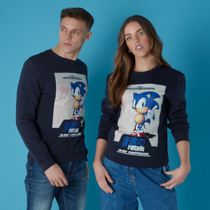 Sega Sonic the Hedgehog Navy Blau Unisex Sweatshirt - Navy Blau