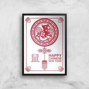 Happy Chinese New Print A3 Print Giclee Art Print