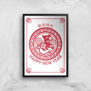 Happy Chinese New Year Decorative Red Giclee Art Print