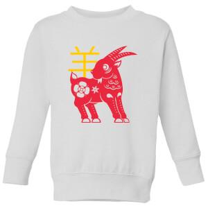 Chinese Zodiac Goat Kids' Sweatshirt - White