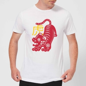 Chinese Zodiac Tiger Men's T-Shirt - White