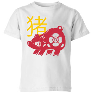 Chinese Zodiac Pig Kids' T-Shirt - White