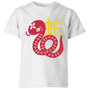 Chinese Zodiac Snake Kids' T-Shirt - White