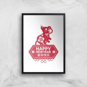 Happy New Year Symbol Red Giclee Art Print